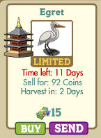 farmville egret in store