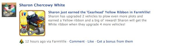 farmville gearhead ribbon