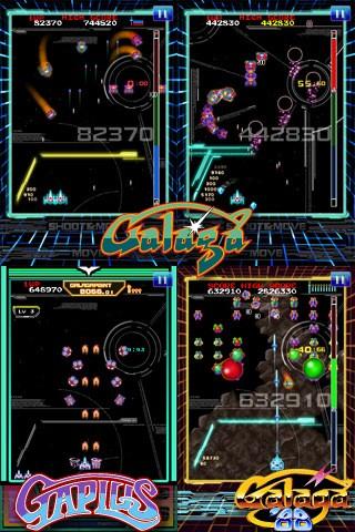 Galaga 30th Collection