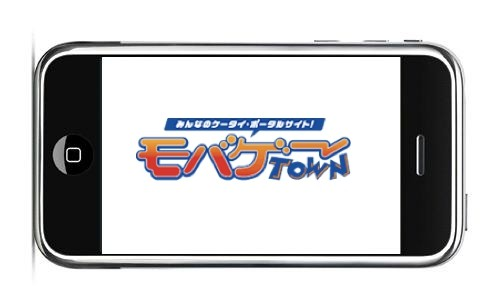 Mobage Town on iPhone