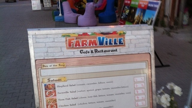 FarmVille Restaurant