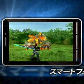Phantasy Star Online 2 Android