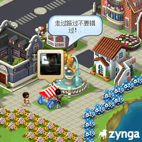Zynga City Street Peddler
