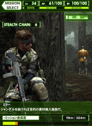 Metal Gear Solid: Social Ops screens
