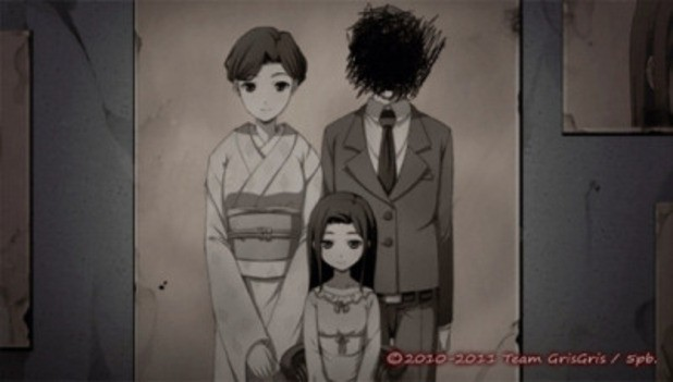 Corpse Party: Book of Shadows main