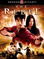 The Rebel on DVD from Dragon Dynasty