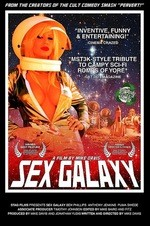 Movie about a sex planet