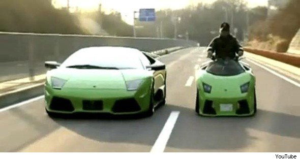 Could The Lambo Quad Be The Coolest Ever Aol Uk Cars