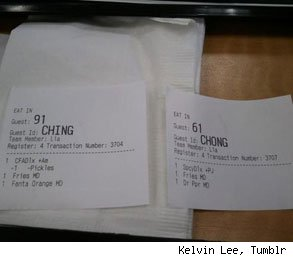 Chik-Fil-A racist Asian receipts