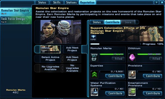 STO Romulan Reputation UI