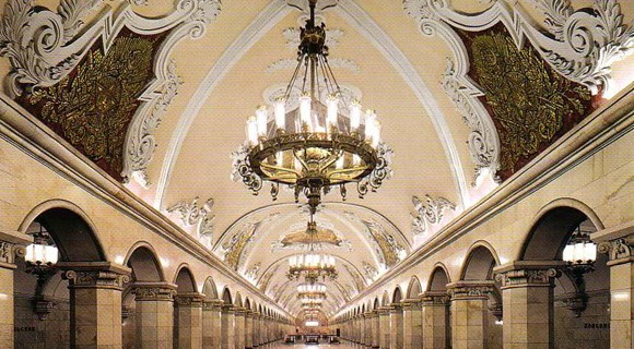 Picture of Moscow metro station