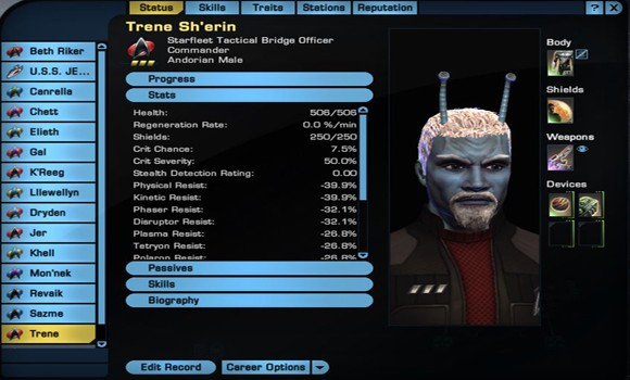 STO UI sample