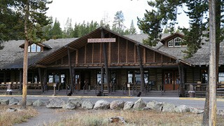 Yellowstone National Park lodging