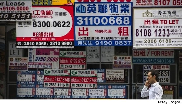 Hong Kong property signs