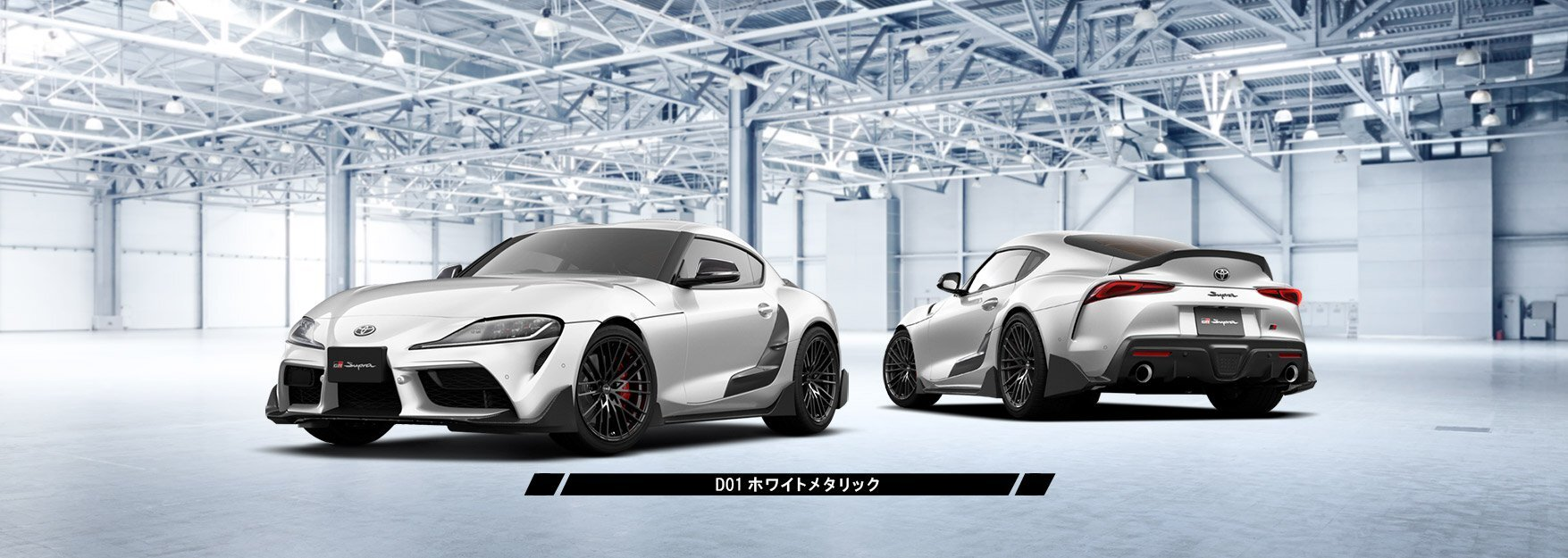 Toyota Supra TRD Performance Parts Photo Gallery | Autoblog