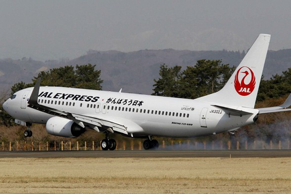 Seat catches fire on Japan Airlines flight