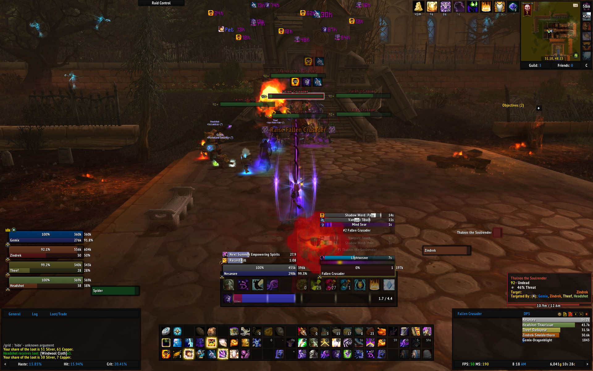 Best Wow Ui 2020 Reader UI of the Week: Light and shadow