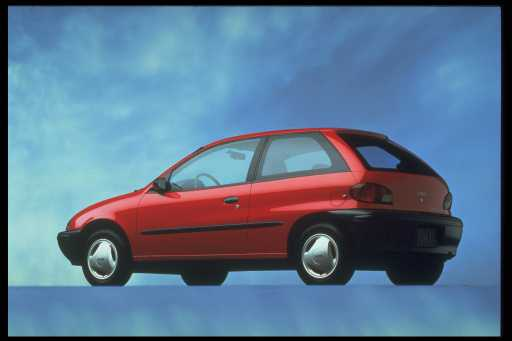 I Remember Getting Really Excited When Geo First Started Producing Cars In 1989 Quite Apart From The Fact That Was One Of New Lines