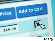 Basket Buster helps online shopping