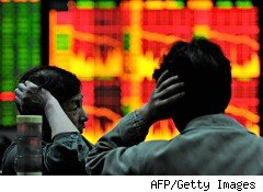 Asian markets fall