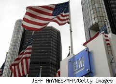 GM IPO Will Likely Be Smaller Than First Planned