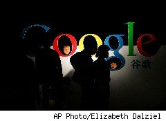 Google is reportedly preparing a new social networking offering to challenge Facebook
