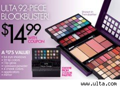 ulta beauty supplies