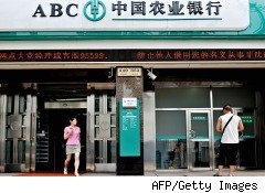 Shanghai branch of Agricultural Bank of China