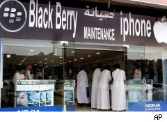 Saudi Arabia halts ban on BlackBerry