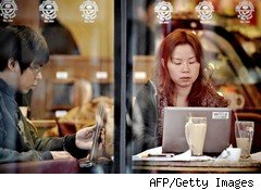 Chinese Internet users