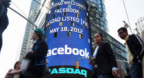 Facebook ipo first day