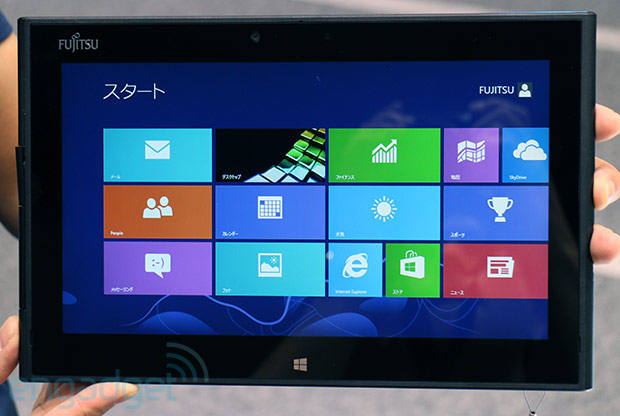 Fujitsu Arrows Tab shows up at CEATEC with Windows 8 in tow