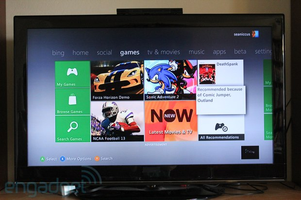 Xbox 360 Dashboard update handson fall 2012