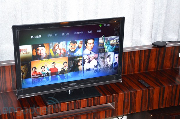 Xiaomi Box taps the Chinese smart TV market on the cheap, flirts with AirPlay handson