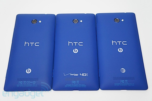 DNP HTC Windows Phone 8X for Verizon what's different