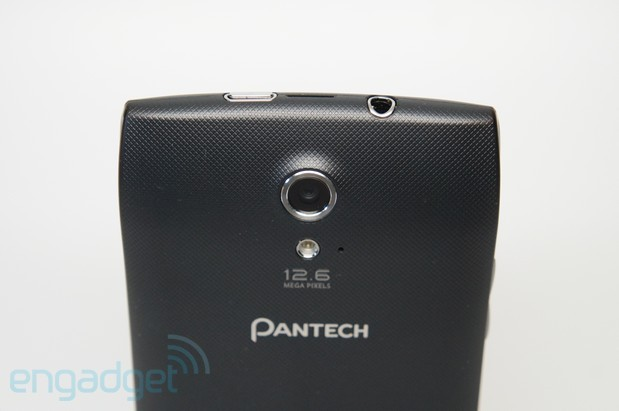 DNP Pantech Discover review premium never cost so little