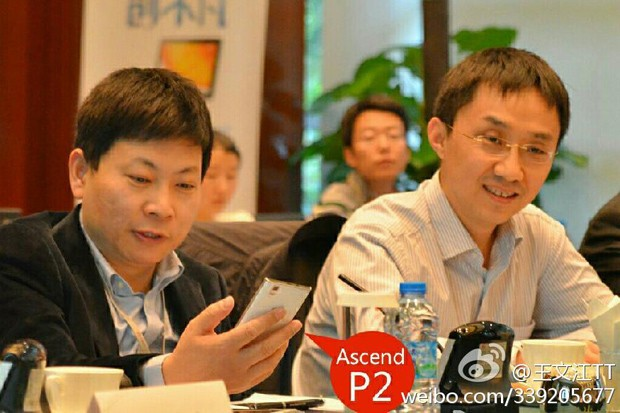 Huawei Ascend P2 product shot leaked,