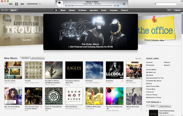 DNP  The iTunes influence, part three Art in the age of digital disruption