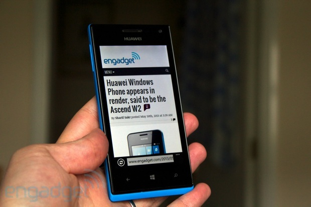 DNP Huawei Ascend W1 review, it's good, but it's not right