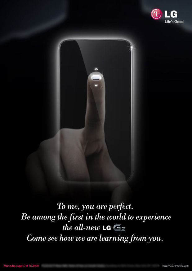 LG confirms G2 will appear at August 7th event