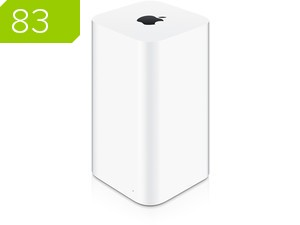 This week on gdgt Withings' Pulse, Apple's new Airport Extreme, and IKEA's interactive catalog