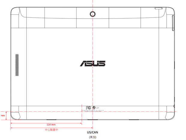 ASUS teases forthcoming tablet release