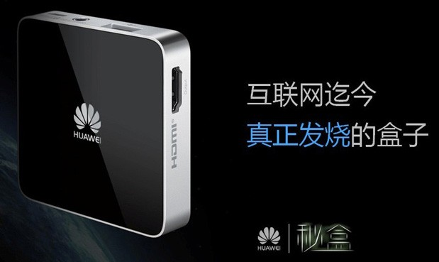 Huawei unveils outdoorready Honor 3 smartphone, MediaQM310 settop box