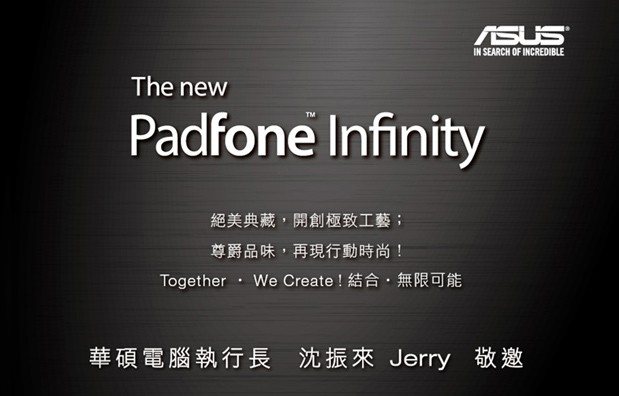 Surprise! ASUS to launch 'the new PadFone Infinity' next Tuesday updated video