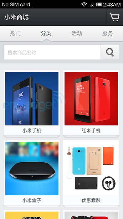 Xiaomi Phone 3 spotted on