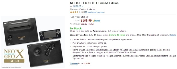 DNP NeoGeo X Gold console pulled by SNK