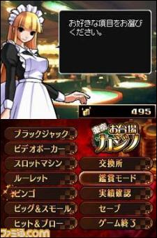 odaiba japan future casino Future developments big news arrived in 2016 as japan legalized casino gamblingthis news prompted lvs to begin pushing for a 10$ billion resort in japan, pending licensing, which would likely be.