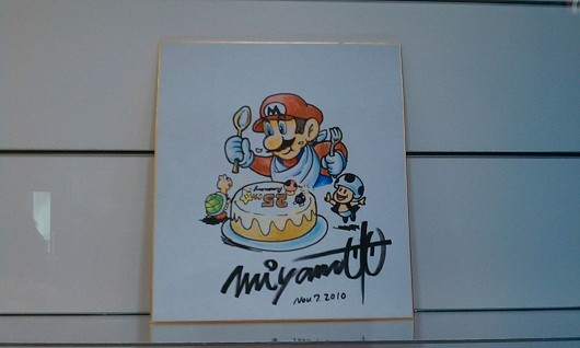 Happy Birthday Mario We Share Cake With Mario And