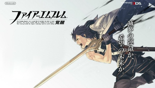 E3 2012's Japanese RPG publisher power rankings