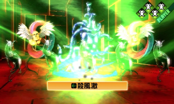 Shin Megami Tensei 4 is my most anticipated JRPG of 2013, and here's why